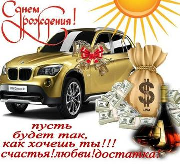 http://s3.uploads.ru/t/vI1N3.jpg