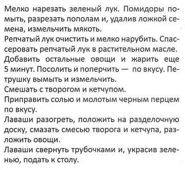 http://s3.uploads.ru/t/vLMrR.jpg
