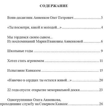 http://s3.uploads.ru/t/vLNOh.jpg