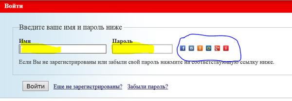 http://s3.uploads.ru/t/vQeVR.png