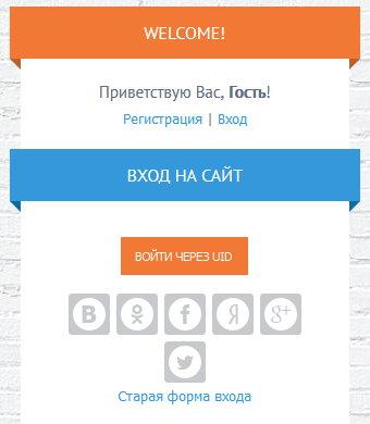 http://s3.uploads.ru/t/vwWV3.jpg
