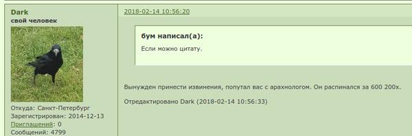 http://s3.uploads.ru/t/vx6lo.png