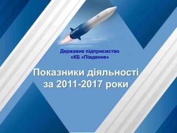http://s3.uploads.ru/t/w0Zo6.jpg