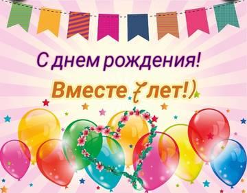 http://s3.uploads.ru/t/w1mYd.jpg