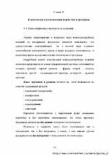 http://s3.uploads.ru/t/w7I94.jpg