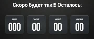 http://s3.uploads.ru/t/w7QFR.jpg