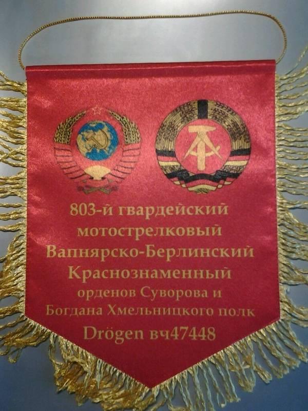 http://s3.uploads.ru/t/wEsHj.jpg