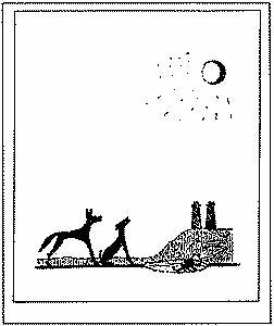 Брежнев и кот далай-ламы
