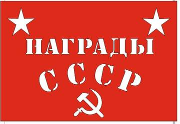 http://s3.uploads.ru/t/wHYoj.jpg