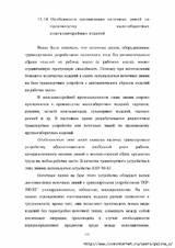 http://s3.uploads.ru/t/wMg0Z.jpg