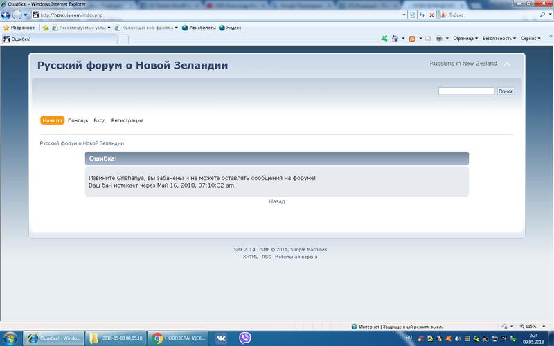 http://s3.uploads.ru/t/wNb9Z.png