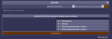 http://s3.uploads.ru/t/wO3JC.png