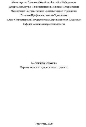http://s3.uploads.ru/t/wS4jl.jpg