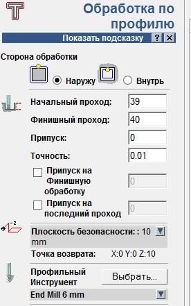 http://s3.uploads.ru/t/wUHcI.jpg