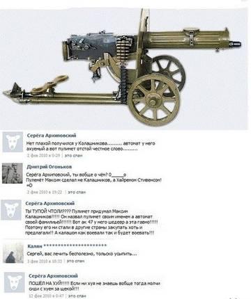 http://s3.uploads.ru/t/wXt6Y.jpg