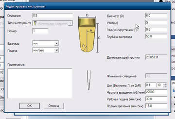 http://s3.uploads.ru/t/wZRbc.jpg