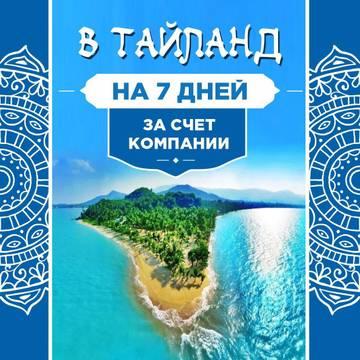 http://s3.uploads.ru/t/wmBMl.jpg