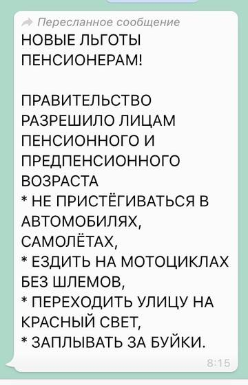 http://s3.uploads.ru/t/wnPKM.jpg