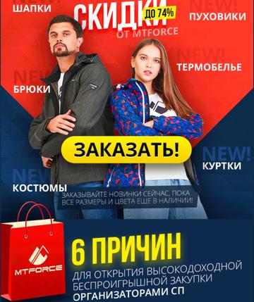 http://s3.uploads.ru/t/wpPOy.png
