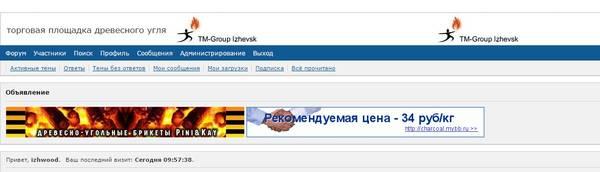 http://s3.uploads.ru/t/wv64L.jpg