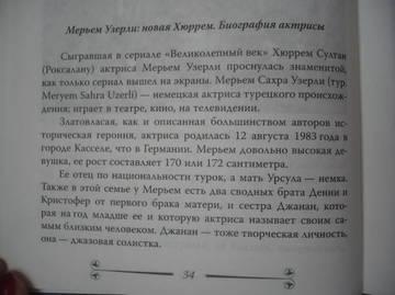 http://s3.uploads.ru/t/x4ht1.jpg