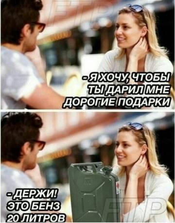 http://s3.uploads.ru/t/xCMtc.jpg