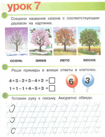 http://s3.uploads.ru/t/xj9V1.jpg