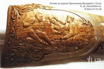 http://s3.uploads.ru/t/xnA5j.jpg