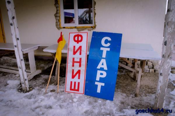 http://s3.uploads.ru/t/y0gfO.jpg