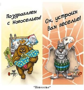http://s3.uploads.ru/t/y4oei.jpg