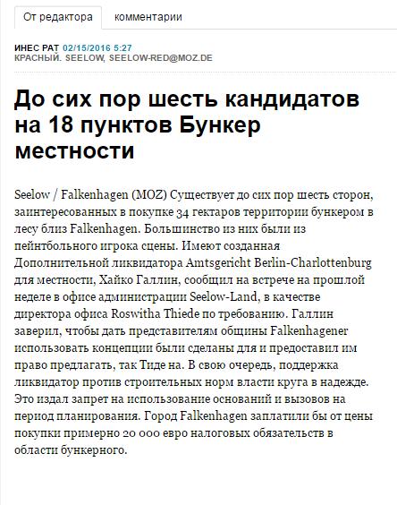 http://s3.uploads.ru/t/y5rh6.png