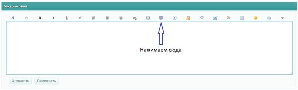 http://s3.uploads.ru/t/yChnF.png