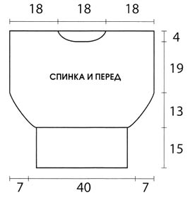 http://s3.uploads.ru/t/yQJo5.jpg