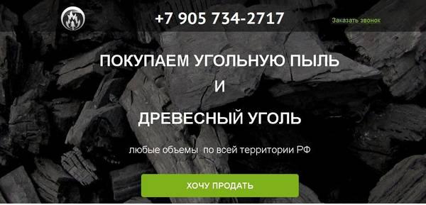 http://s3.uploads.ru/t/yW8Q5.jpg