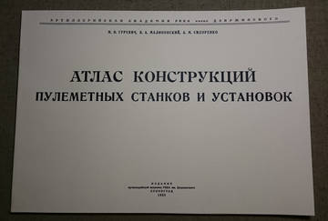 http://s3.uploads.ru/t/yXoKi.jpg