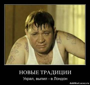 http://s3.uploads.ru/t/yct5R.jpg