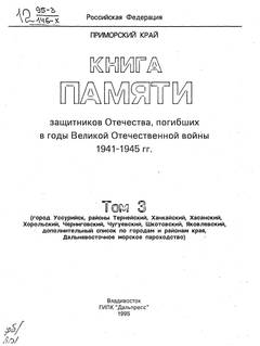http://s3.uploads.ru/t/yjBxh.jpg