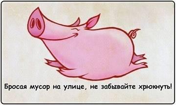 http://s3.uploads.ru/t/ymEQl.jpg