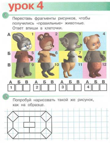 http://s3.uploads.ru/t/yoVdz.jpg