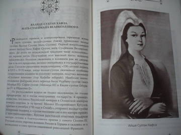 http://s3.uploads.ru/t/ys2i6.jpg
