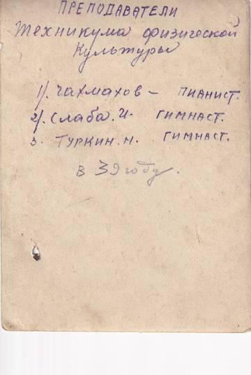 http://s3.uploads.ru/t/ywlf1.jpg