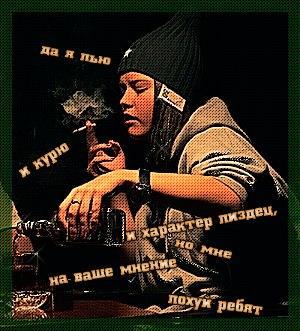 http://s3.uploads.ru/t/z2dMv.jpg