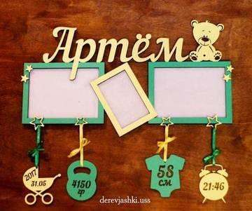 http://s3.uploads.ru/t/z3uNB.jpg