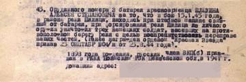 http://s3.uploads.ru/t/z3wbp.jpg