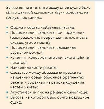 http://s3.uploads.ru/t/z4Jsu.jpg