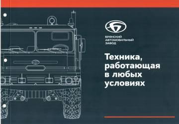 http://s3.uploads.ru/t/z7vcH.jpg