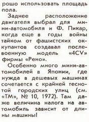 http://s3.uploads.ru/t/zA7bV.jpg