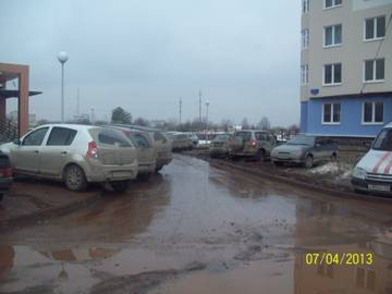 http://s3.uploads.ru/t/zDHmc.jpg