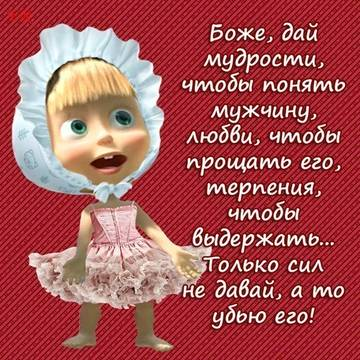 http://s3.uploads.ru/t/zGdZw.jpg