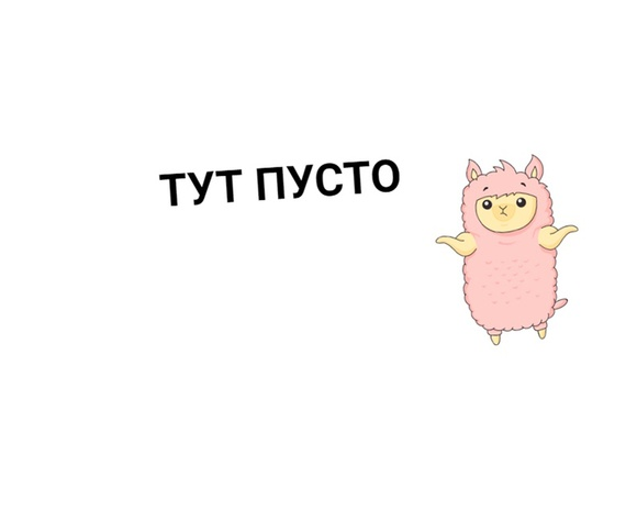 http://s3.uploads.ru/t/zRvJI.jpg